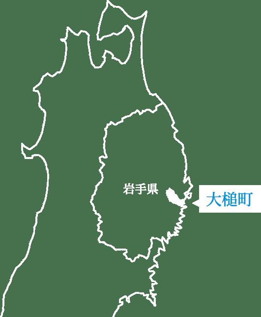 大槌町の位置