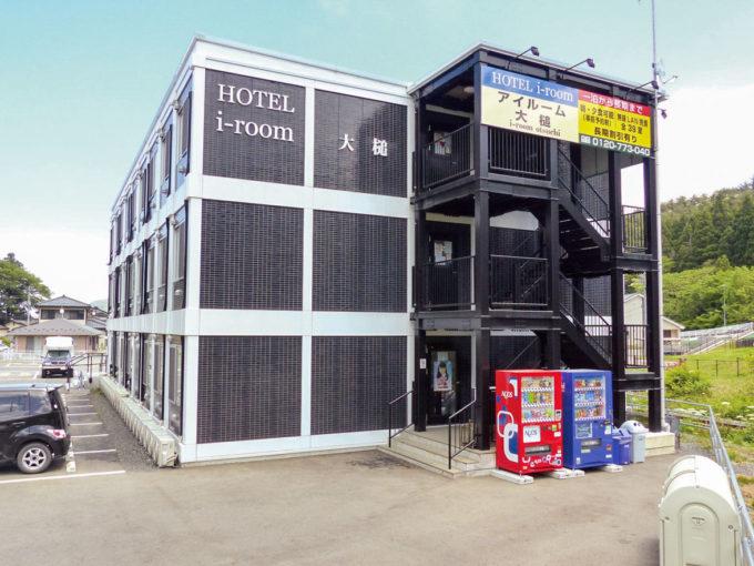 OYOホテル大槌(旧 アイルーム大槌)